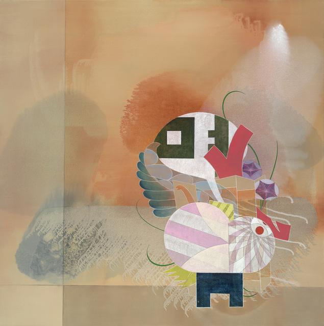 , 'Arala,' 2018, k contemporary