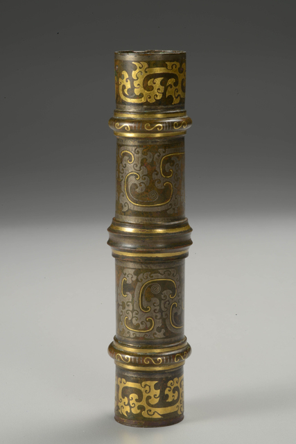 , 'Gold and Silver Inlaid Coupling,' Qin dynasty-221–206 BC, Art Museum of the Chinese University of Hong Kong
