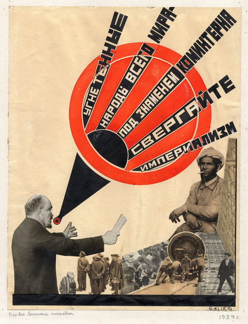 , 'Oppressed Peoples of the Whole World (...),' 1924, Centre for Fine Arts (BOZAR)