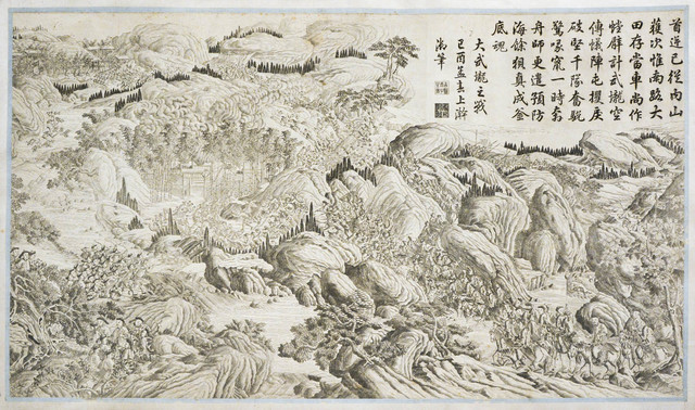 , 'Pingding Taiwan desheng tu [Victorious Battle Prints of the Taiwan Campaign].,' Qianlong 55 [1790]., Shapero Rare Books Limited