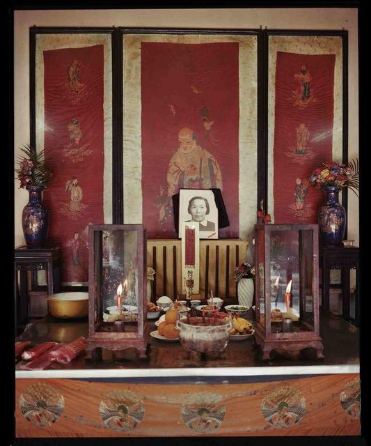 , 'Hommage funéraire à un membre important de la communauté dans un temple taoiste, septembre 2002, Shanghai 在道观里举办的一位社区重要人士的追悼会,2002年9月,上海,' 2002, Shanghai Gallery of Art