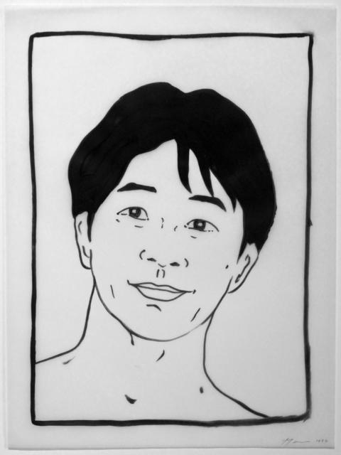 , 'Them,' 1997, Paul Petro Contemporary Art