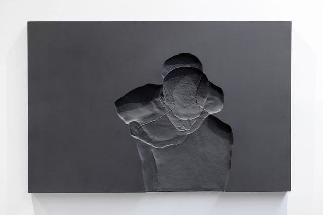 Nazar Bilyk, 'A look into oneself', 2017, Port agency