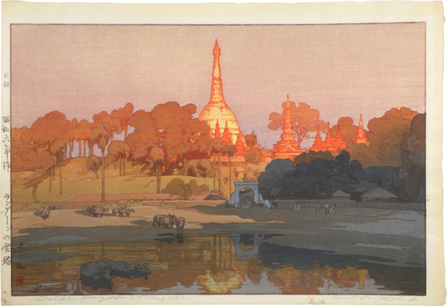 , 'Golden Pagoda in Rangoon, from the India and South East Asia series,' 1931, Scholten Japanese Art