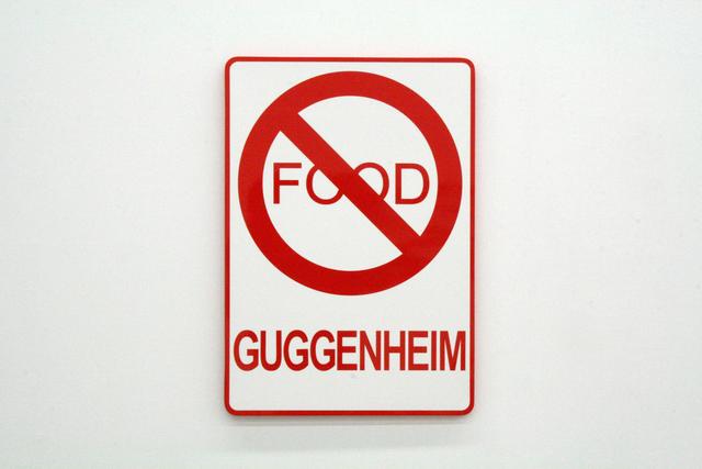 , 'Power Food Museos, Guggenheim,' 2009, Moisés Pérez De Albéniz