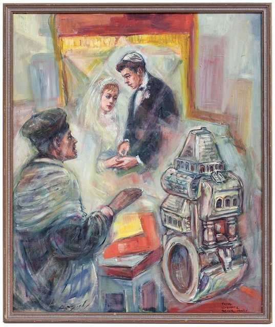 Freda Leibovitz Reiter, 'Jewish Wedding Chuppah and Marriage Ring Painting', 20th Century, Lions Gallery