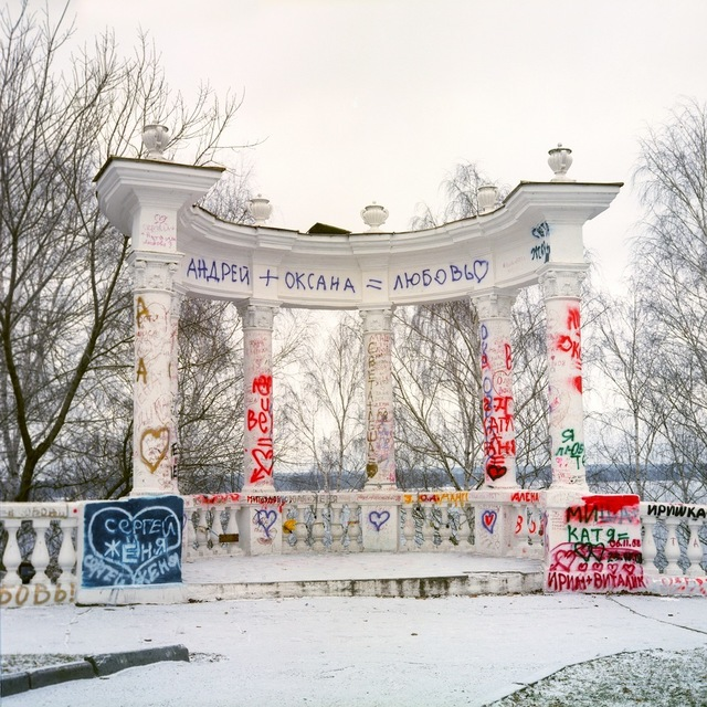 , 'Cheboksary,' 2009, Glaz Gallery