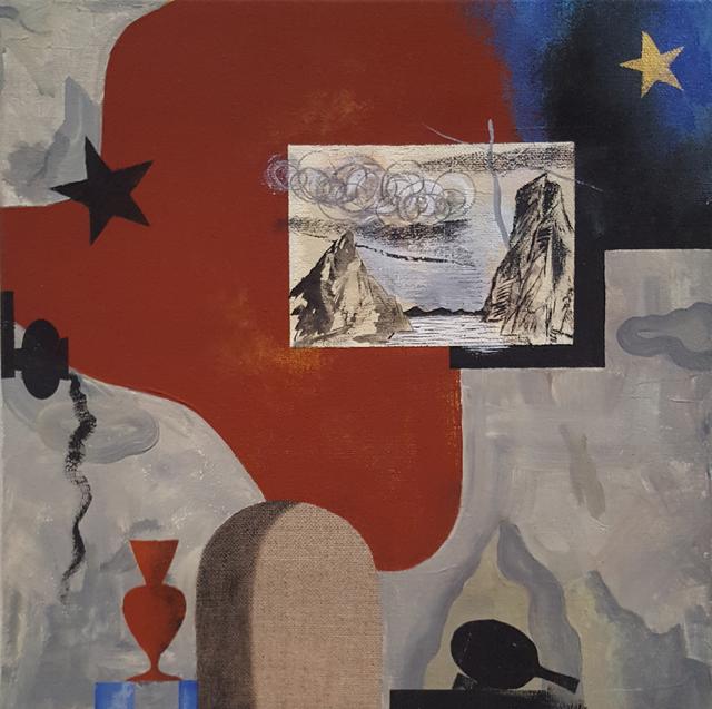 Pierre Picot, 'Untitled (11-4-18)', 2018, Craig Krull Gallery