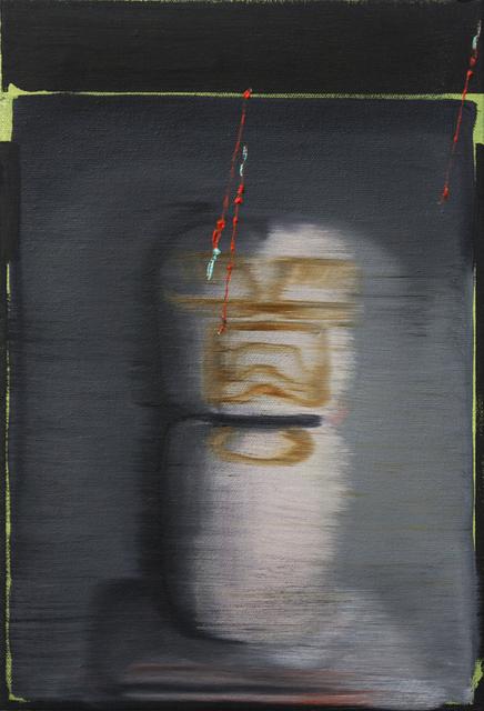 , 'Pintura 7 para imagem rupestre (conflito/ritual) - Machadinha olmeca,' 2018, Baró Galeria