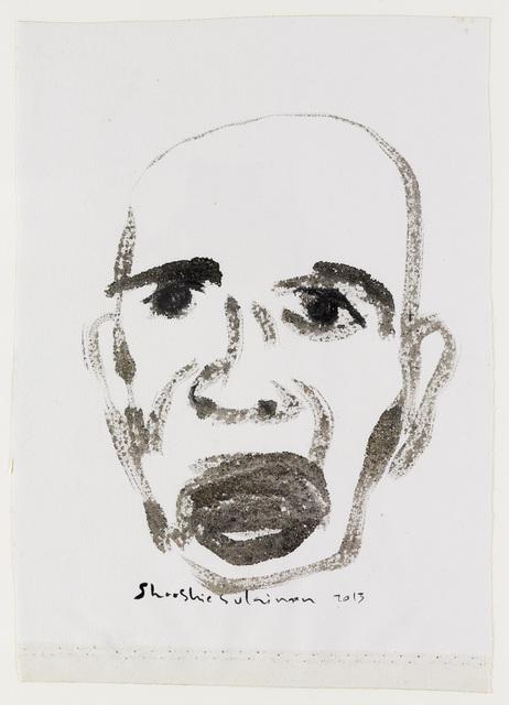 , 'Dari Tanah dia Kembali #7,' 2013, Tomio Koyama Gallery