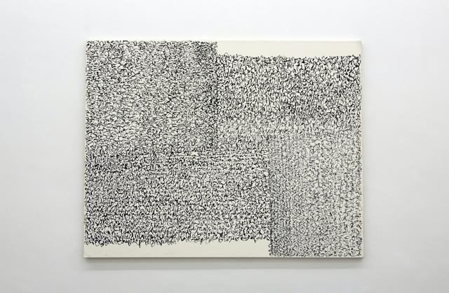 , 'Untitled,' 2000, Galeria Nara Roesler