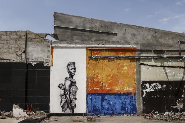 , 'Maïmouna,' 2018, LouiSimone Guirandou Gallery