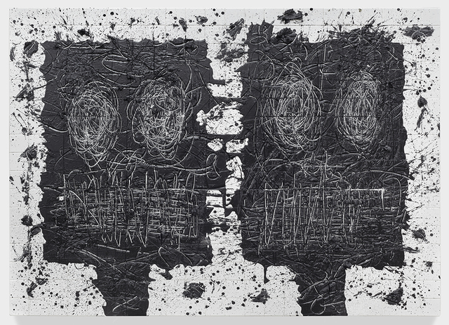 Rashid Johnson, 'Untitled Anxious Men,' 2015, David Kordansky Gallery