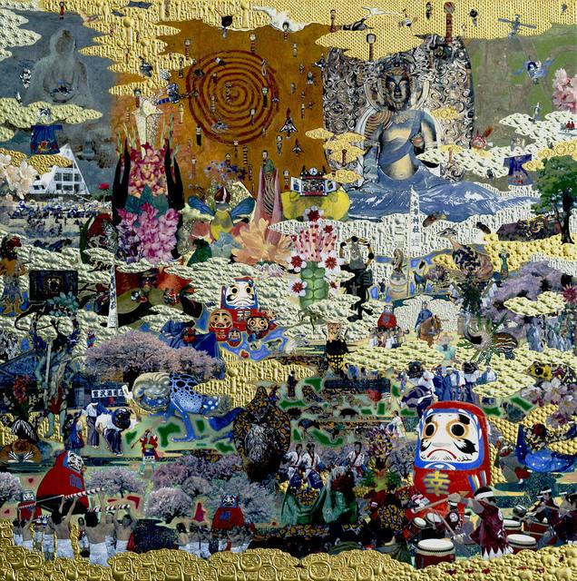 , 'Furusato Futabamachi,' 2018, Art Front Gallery