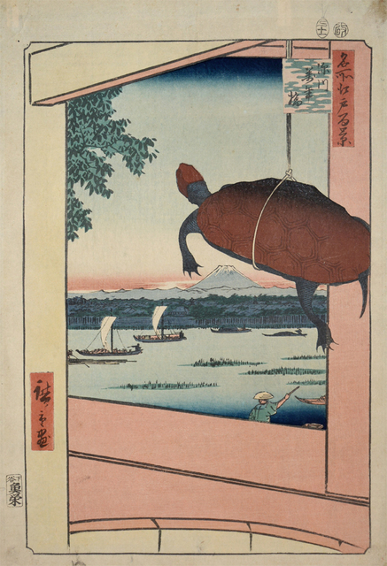 Utagawa Hiroshige (Andō Hiroshige), 'Mannen Bridge, Fukagawa', 1857, Ronin Gallery