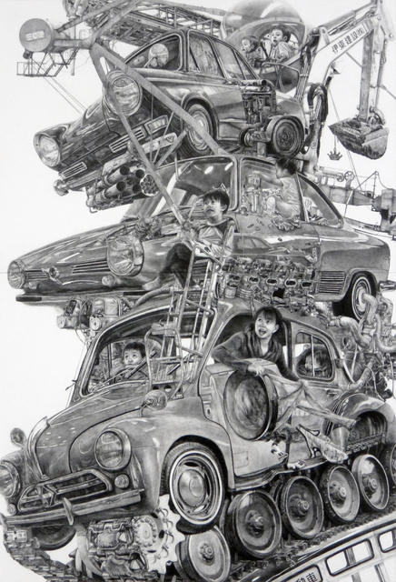 , 'Car Heap,' 2016, Mizuma Art Gallery