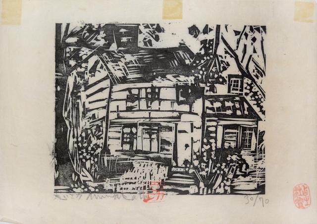 , 'Walt Whitman's House,' 1959, Ronin Gallery