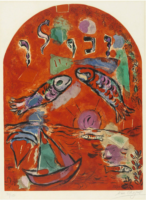 Marc Chagall, 'La tribu de Zébulon ', 1964, Le Coin des Arts