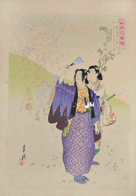 , 'Samurai Viewing Cherry Blossoms,' 1897, Ronin Gallery