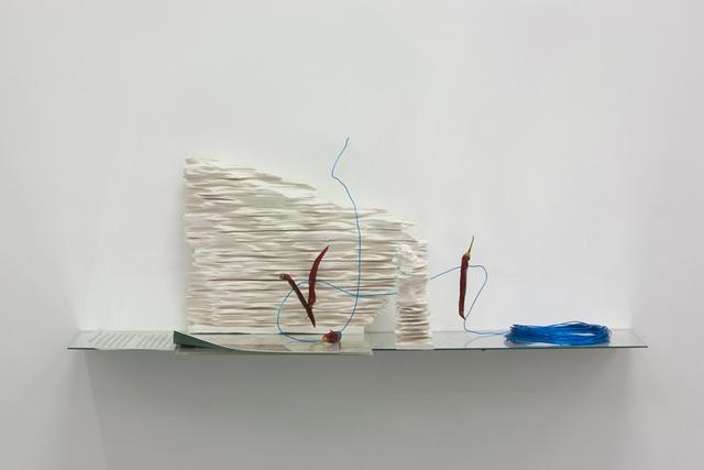 ", '""Arabic Alibaba"",' 2014, Galleria Raucci / Santamaria"
