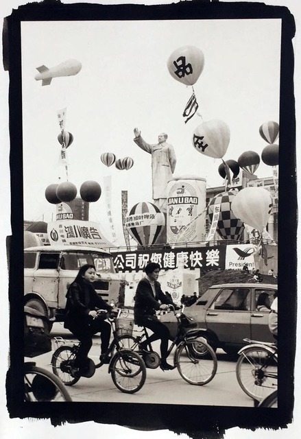 , 'Mao Zedong Statue, Tianfu Square, Chengdu, Sichuan, ChinaShot April 1988,' 2017, Pékin Fine Arts