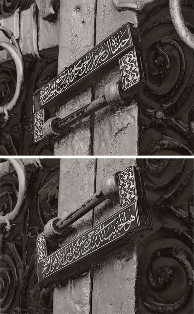, 'Chamber Lock 1,' 2017, Hafez Gallery