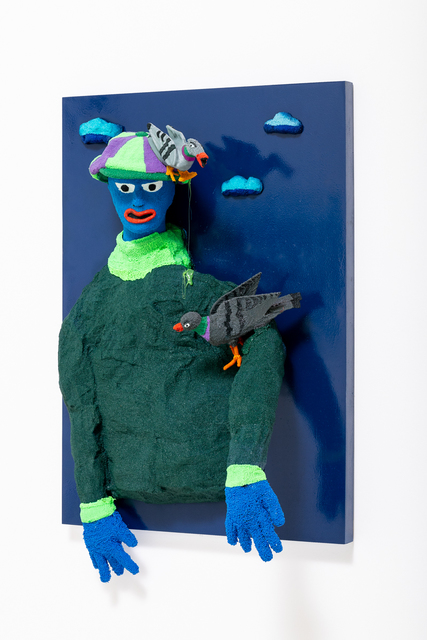 , 'Pigeons, council housed and violent,' 2018, Annka Kultys Gallery