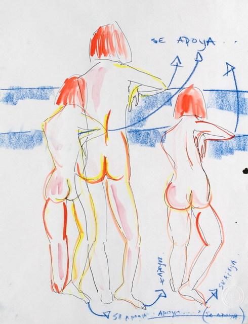 Sarit Lichtenstein, 'Supports / Se apoya', 1996, Galerie AM PARK