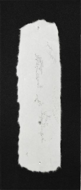 , 'NY Portrait 4,' 2015, Ronin Gallery