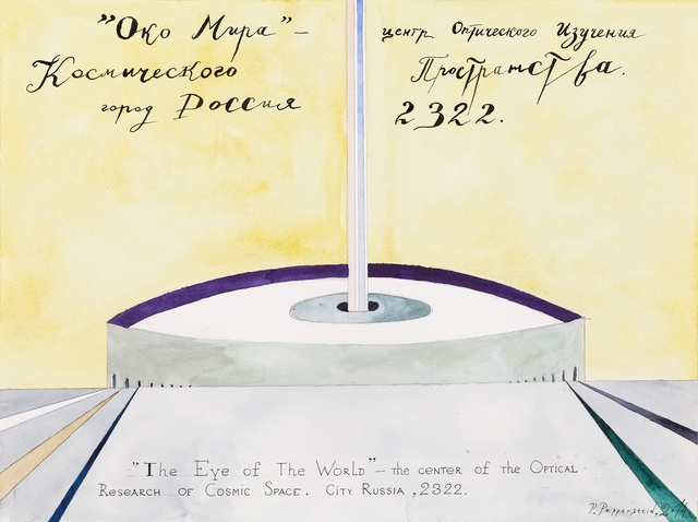 , 'Eye of the world,' 2014, Regina Gallery