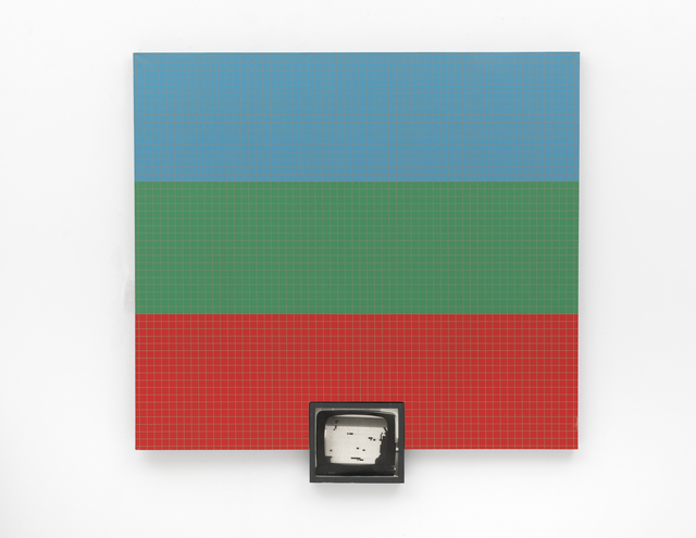 , 'Untitled (Representational),' 1993, FELD+HAUS