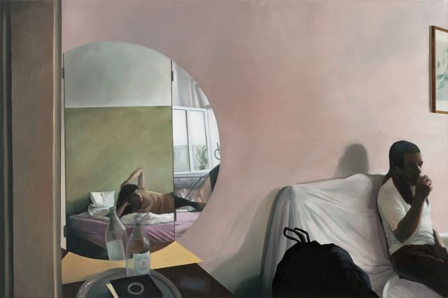 , 'Mirror,' 2017, Galerie Kleindienst