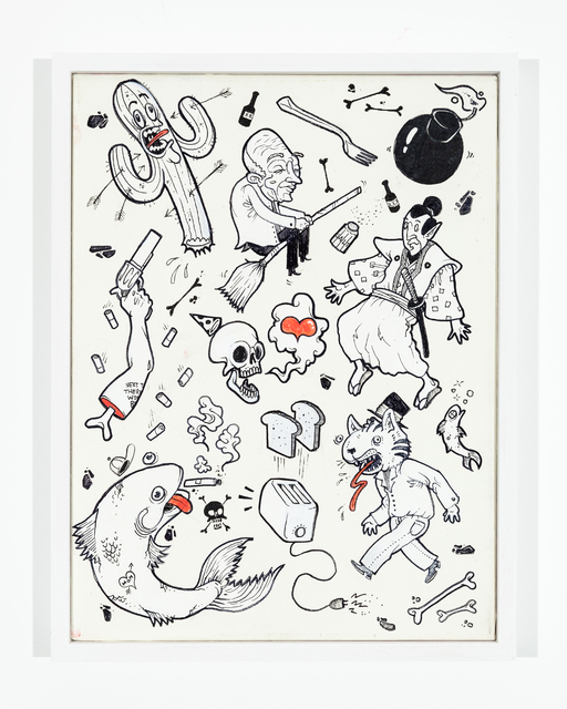 , 'The Insignificant Toaster,' 2017, Ki Smith Gallery