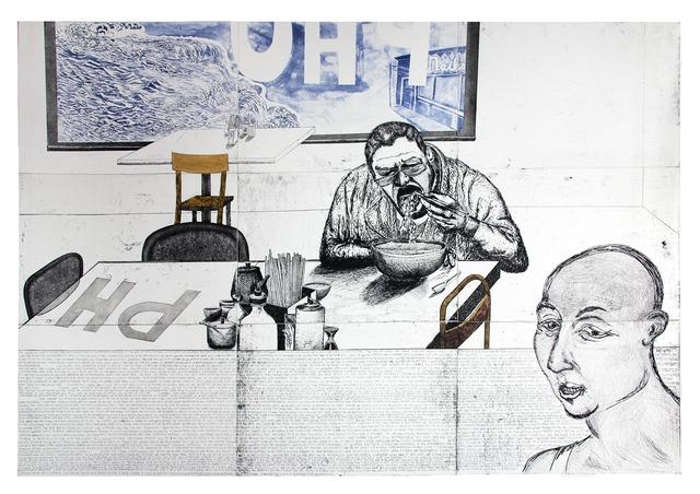 Daniel Heyman, 'Fall: Artist Eats Pho', 2011, Cade Tompkins Projects