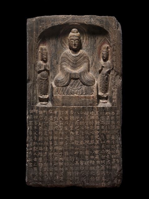 'Votive Stele, Dedicated by Monk Zhilang', 534, 550, dated to 548, Avery Library