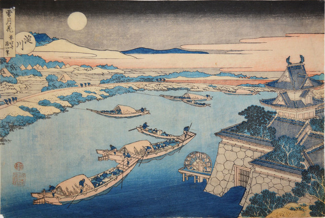 , 'Yodo River in Moonlight,' ca. 1832, Ronin Gallery