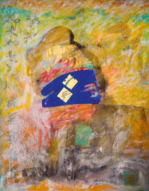 , 'Hidden Buddha ,' 1996, Galerie AM PARK