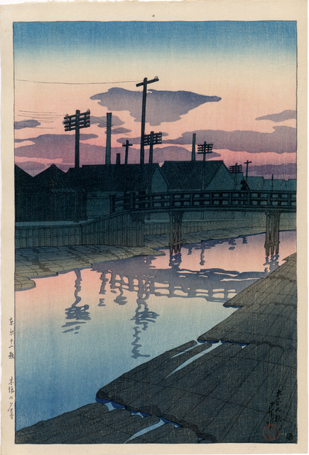 , 'Dusk at Kiba,' 1920, Egenolf Gallery Japanese Prints & Drawing