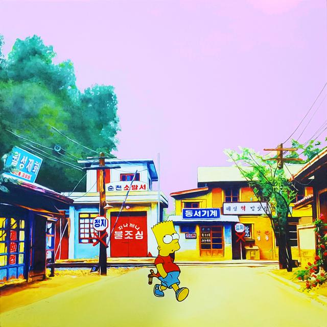, 'Suncheonman ,' 2016 , Gallery Grace