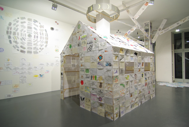 , 'Über,' 2009, MUJIN-TO Production