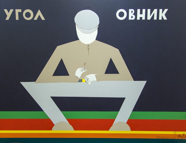 , 'The Convict,' 2013, International Manifesta Foundation
