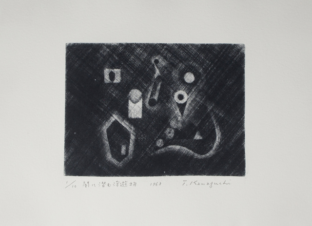 , 'Floating Substances in the Dark,' 1963, SNOW Contemporary