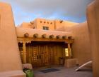 Gerald Peters Gallery Santa Fe
