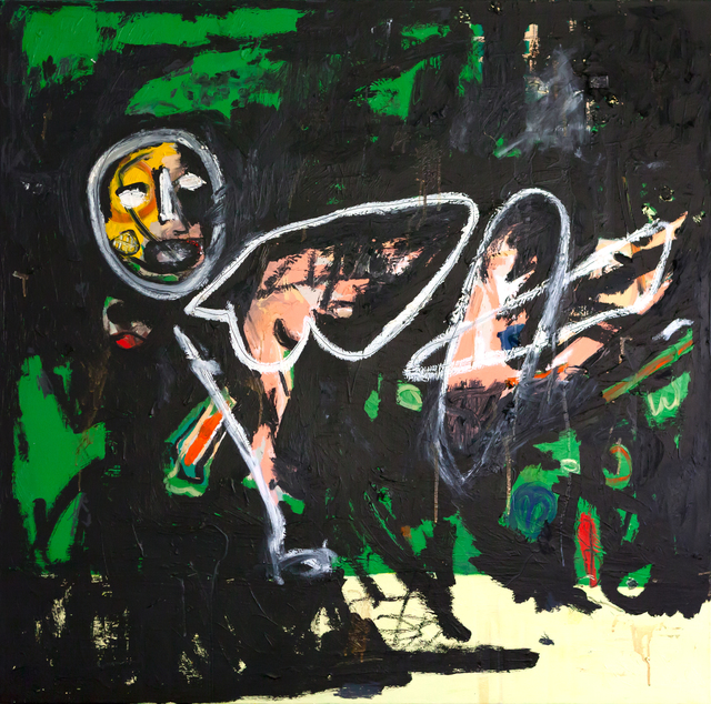 , 'GOOD——SKATES,' 2017, PUBLIC Gallery