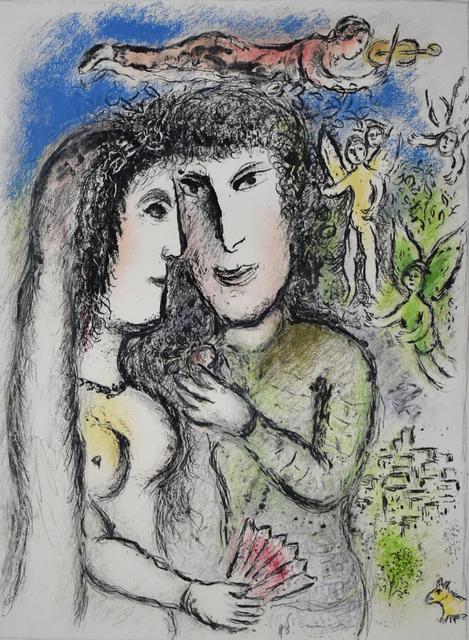 , 'The Angel Violinist | L'Ange violoniste,' 1975, Gilden's Art Gallery