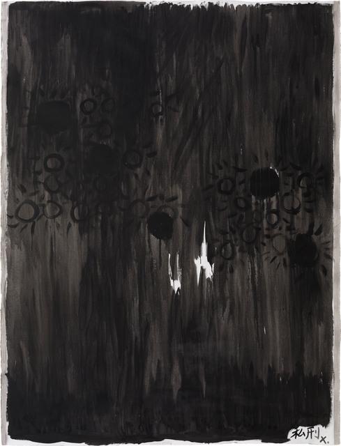 , 'Lynch,' 2016, Boers-Li Gallery
