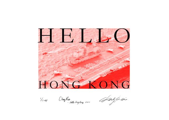 , 'Chung Kuo-Hello Hong Kong,' 2018, David Zwirner