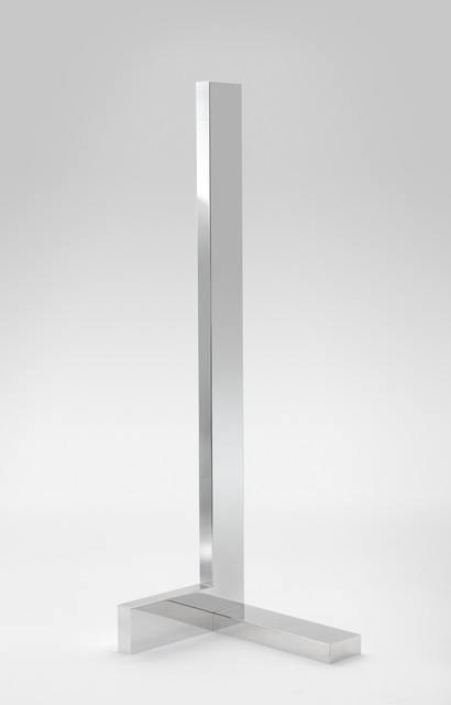 , 'Verstärker 12,' 2016, Lange + Pult
