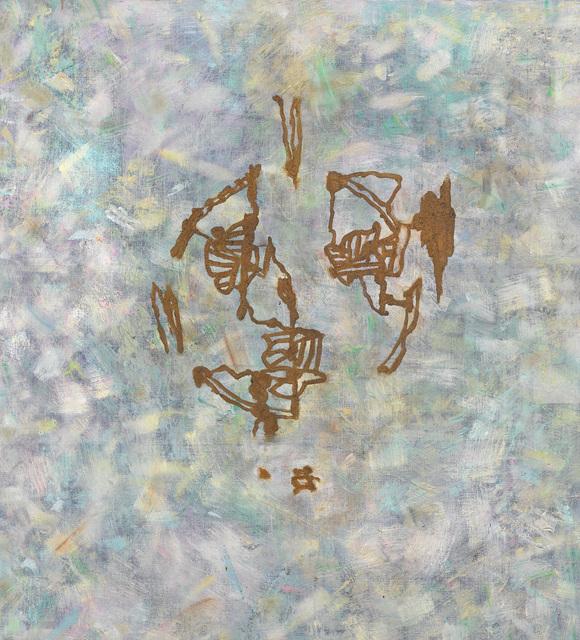 , 'Broken Vane,' 1994, Osborne Samuel