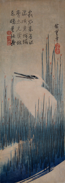 , 'White Egret among Reeds,' ca. 1835, Ronin Gallery
